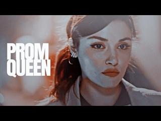 Постучись в мою дверь / Sen Cal Kapimi (Эда) - Prom queen
