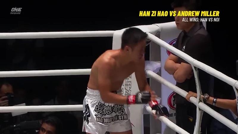 Han Zi Hao vs Adam Noi Championship