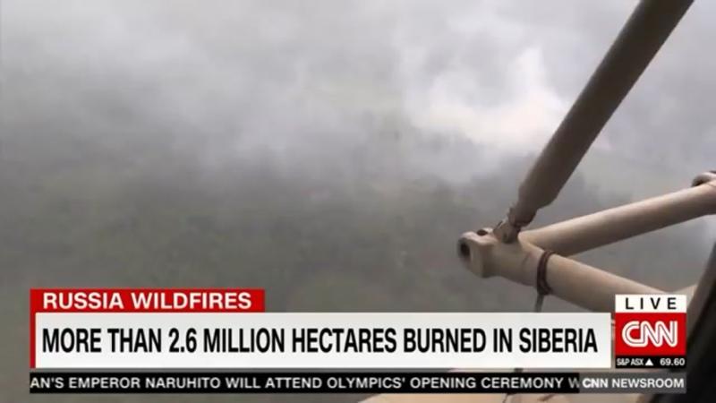 Дым от пожаров в Якутии достиг Аляски CNN