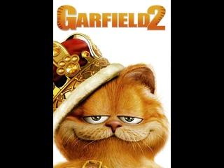 Гарфилд 2 Garfield: A Tail of Two Kitties, мультфильм, 2006