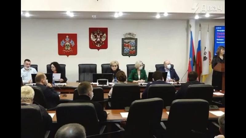 В Краснодаре депутаты во время собрания обсуждали слова Елены Малышевой о необходимости носить маски и делать прививки