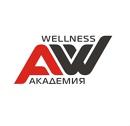 Фотоальбом Академии Wellness