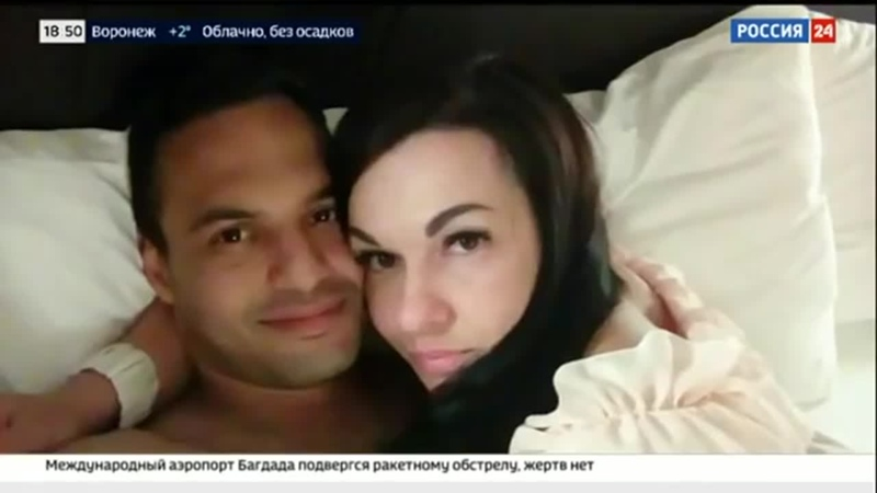 Пирамида рухнула афера раскрылась в Нижегородской области арестовали влюбленную банкиршу