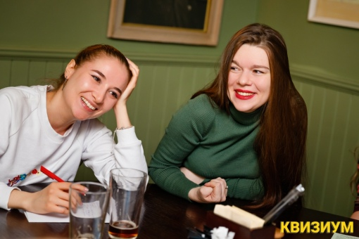 «10.01.21 (Lion's Head Pub)» фото номер 119