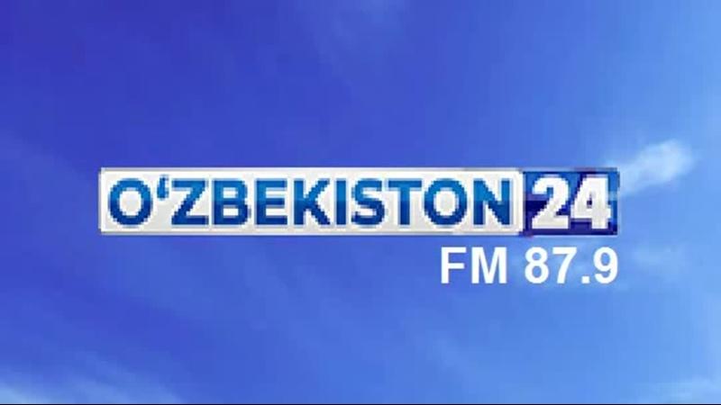 Фрагмент эфира в полночь радиостанции O`zbekiston 24 Узбекистан 6 7 3 2021