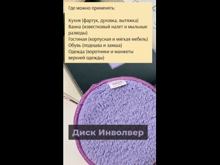 Video by Yulia Koroleva
