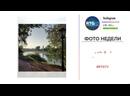 Видео от RTG TV, RTG HD, RTG int, Russian Travel Guide