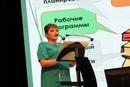 Виктория Чигинцева