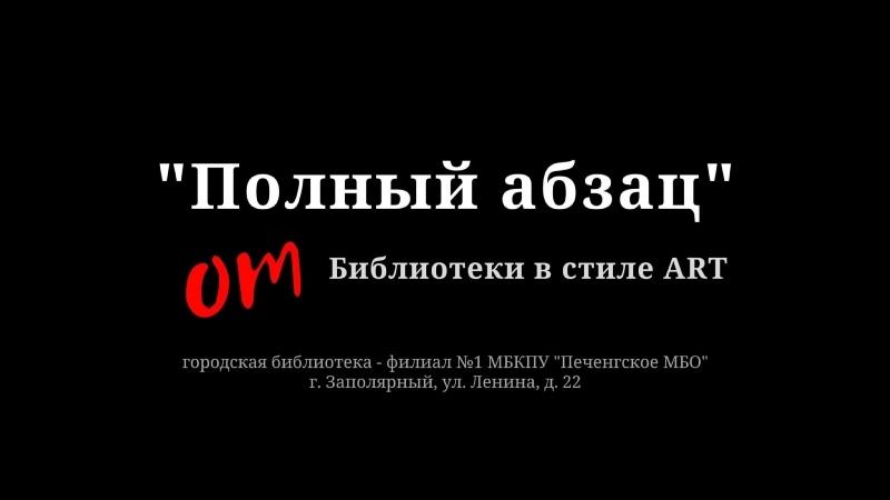 ПАб - Близкие З. Богуславская