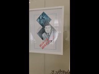 Видео от Литературный музей Г.Тукая - Г.Тукай әдәби музее