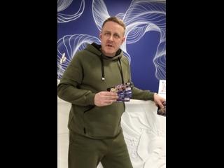 Старт продаж билетов на Кубок города Кирова по бодибилдингу