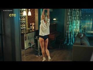 задок Анна Старшенбаум в сериале СеняФедя (2020)