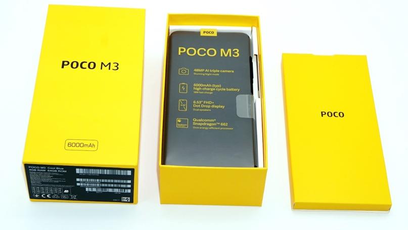 Как и в модели смартфона POCO X3 NFC, упаковка выполнена в кислотно-жёлтом цвете.