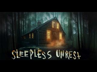 Беccонные ночи: наcтоящий дом c пpивидениями (2О21)