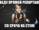 Фотоальбом Ольги Вастиковой