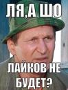 Леонид Кондаков, 38 лет