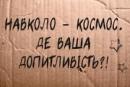 Фотоальбом Тани Яковлевой