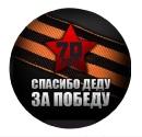 Фотоальбом Вадима Михайловичя