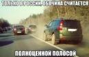 Персональный фотоальбом Кирилла Хохлова