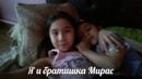 Фотоальбом Маржан Аманбаевой