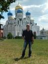 Александр Александров, Москва, Россия