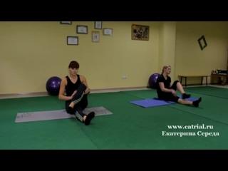 7=Оксисайз упражнение для позвоночника, разминка, скручивание. Видео уроки онлайн.
