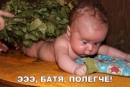 Персональный фотоальбом Анатолия Егоренкова