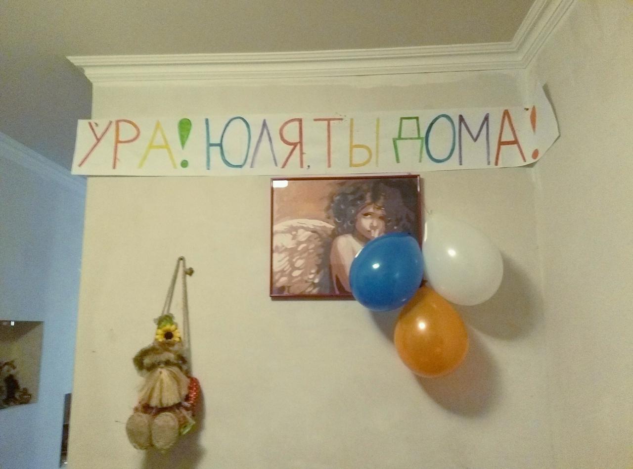 фото из альбома Юлии Шевченко №9