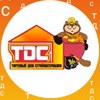 Торговый дом стройматериалов   ТДС