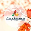 Персональный фотоальбом Сергея Васильева