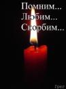 Фотоальбом Igor Ketyushko