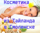 Персональный фотоальбом Αлены Εрмаковой
