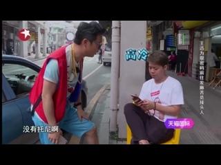 [FULL VIDEO] 160529 EXO LAY @ Go Fighting Season 2 Ep. 7