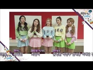 160103 Red Velvet @ MBC Section TV Cut