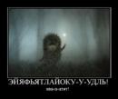 Пилипенко Алексей   Днепропетровск (Днепр)   1