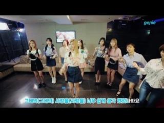 "160504 TWICE - Karaoke ""Genie Music Challenge"""