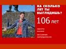 Лях Влад   Белгород   9