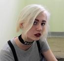 Фотоальбом Саши Покровской