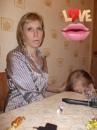 Виктория Прокопцив