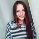 Ксенька Тихонова, 25 лет, Красноярск, Россия