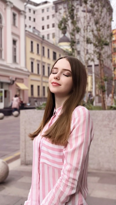 Катюша Тян