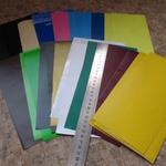 Цветные самоклеющиеся полоски 25 см