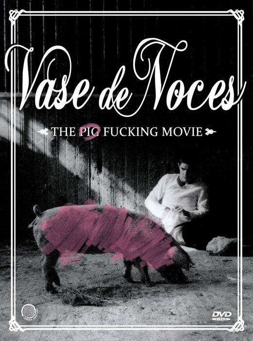 Свадебная ваза / Vase de noces (1974)