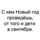 Березина Кристина      0