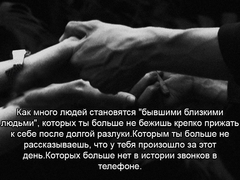 фото из альбома Даниила Груздева №4