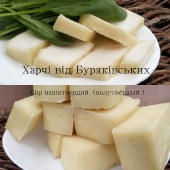 Сыр козий полутвёрдый