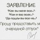 Евгения Фролова фотография #24