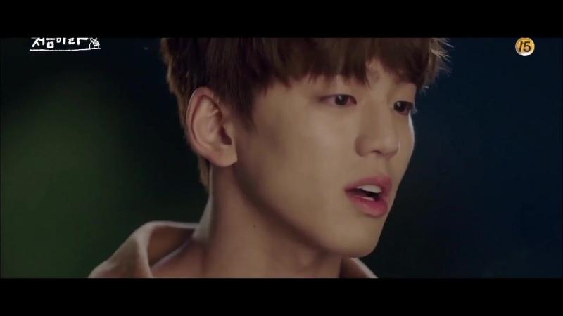 [Эта жизнь - наша первая OST Part 6] Heejin 희진 ft. 이요한 (OFA) - Shelter