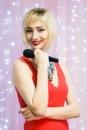 Ирина Прокофьева, 34 года, Воронеж, Россия