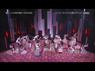 [Perf] AKB48 - Negaigoto no Mochigusare + Talk @ Buzz Rhythm [3 Juni 2017]